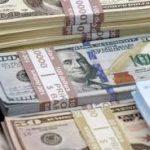 Выгодный курс обмена евро на гривны в Харькове